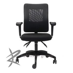 amber high back task chair